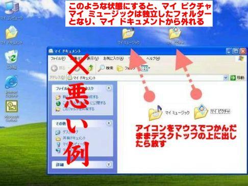 XP_008_warui.jpg