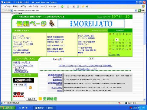 linksyu.com.jpg