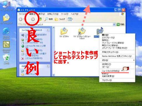 xp_0010_yoi.jpg