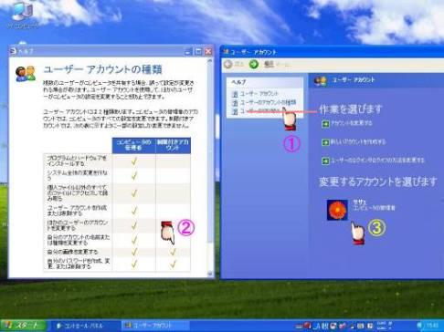 xp_sa0003_to.jpg