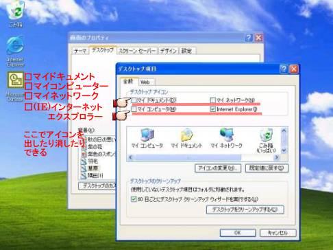 xp_sa0007_de.jpg