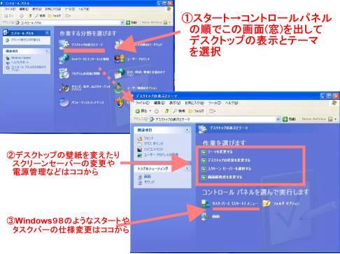 xp_sa004_de.jpg